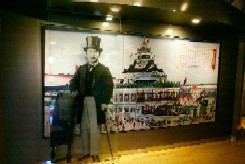 常設展示:若き日の渋沢栄一と設立に関わった第一国立銀行